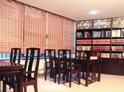 书报阅览室